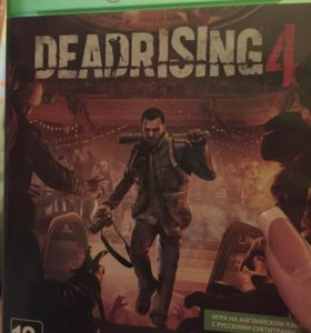 Диски на Xbox one