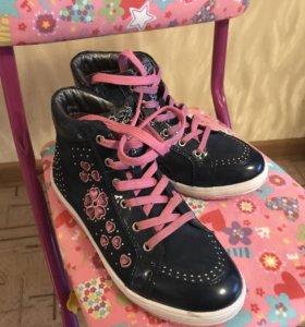Утеплённые ботиночки для девочки