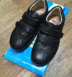 Туфли для мальчика Котофей