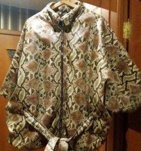 Куртка-летучая мышь.