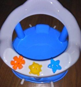 Сиденье (стульчик) для купания