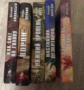 Книги по 50₽