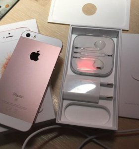 iPhone SE, Rose Gold 32GB
