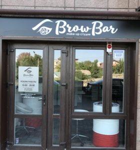 Салон красоты (броу бар)