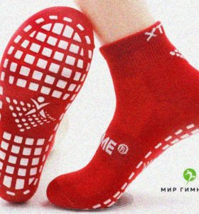 Антискользящие носки оптом - арт 003