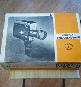 Продам кинокамеру КВАРЦ 1Х8с-2