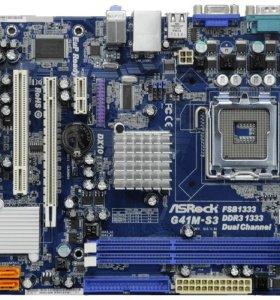 ASRock G41M-S3(s775)+2GB(DDR3)