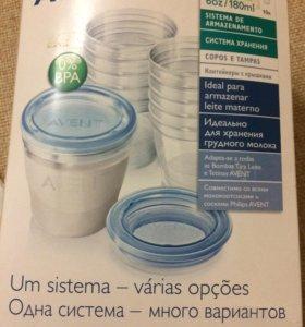Новые контейнеры для хранения грудного молокаAVENT