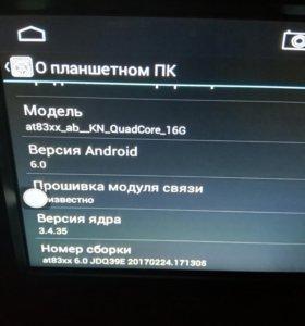 Автомагнитола на андроиде с DVD и навигацией