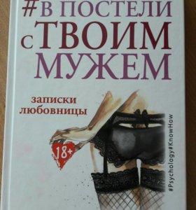 Ника Набокова)