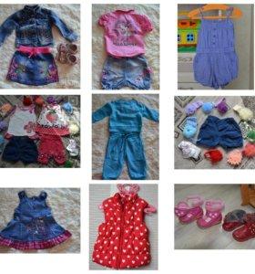 Пакет одежды для девочки до 1,5 лет