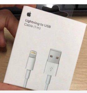 Оригинал кабель от айфона (lightning)