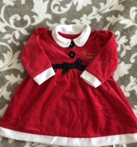 Новое платье Санты