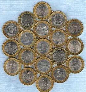 Памятные юбилейные монеты России
