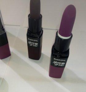 Матовые фиолетовый и шоколадный цвета