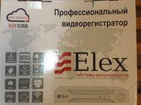 Видеорегистратор ELEX H-16