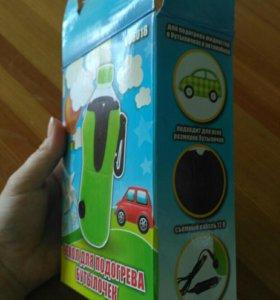 Автомобильный чехол для подогрева бутылочек
