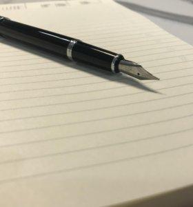 Ручка перьевая, новая