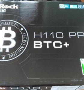 Материнская плата на 13 карт Asrock h110 pro btc+