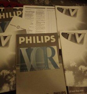 Видеомагнитафон VHS
