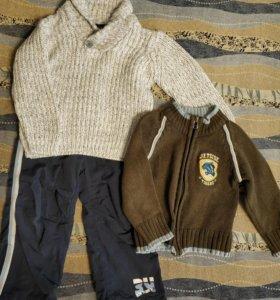 Одежда для мальчика 98