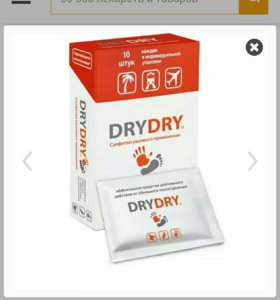 Салфетки Dry Dry от потоотделения. 28 шт.