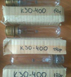 Лампа для кинопроектора К 30 - 400