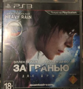 Ps 3 За гранью две души
