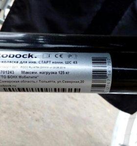Ottobock.кресло-коляска