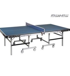 Теннисный стол профессиональный
