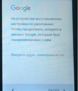Отвяжу блокировку google,на телефоне