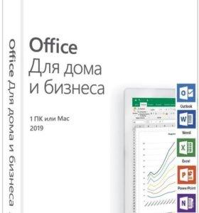 Microsoft Office 2019/Майкрософт Офис 2019 -PC/Mac