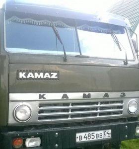 КамАЗ 5320 самосвал с прицепом