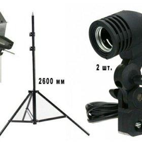 Комплект для фотостудии