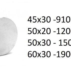 50х30 неодимовый магнит