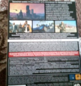 GTA5(1500руб) и другие игры по 100рублей