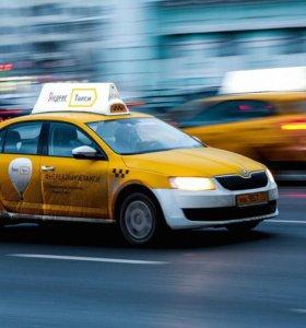 Работа в такси по плану Отличный парк
