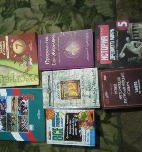 Школьные тетради и книжки