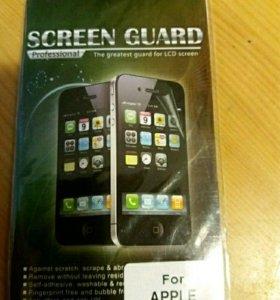 Защита экрана Apple iPhone 4G