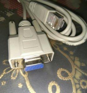 Консольный кабель Console com port
