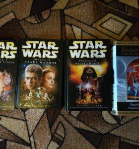 Оригинальная трилогия и приквелы Звёздные Войны.