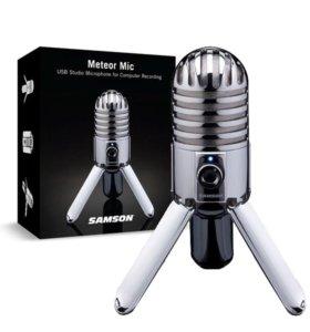 Микрофон конденсаторный Samson Meteor