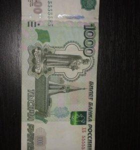 Продам купюру номиналом 1000 руб. С красивым номер