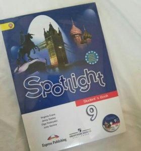 Учебник английский язык 9 класс