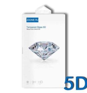 Защитное 5D стекло для iphone, samsung и других.