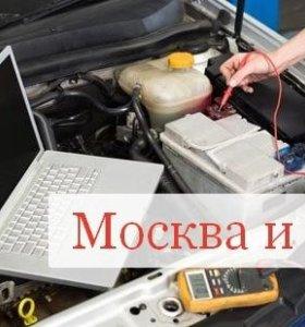 Профессиональный автоэлектрик