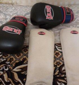 Перчатки и защита голени
