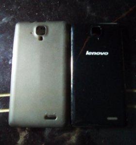 Чехол и крышка от Lenovo