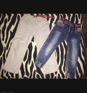 Штаны и джинсы 92-98