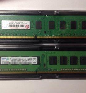 DDR3 2x4 8GB 1333ghz